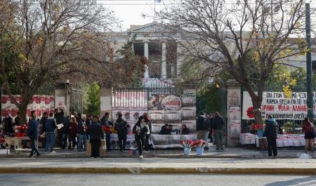 Πολυτεχνείο: Προπηλάκισαν μέλη του ΣΥΡΙΖΑ | Pagenews.gr