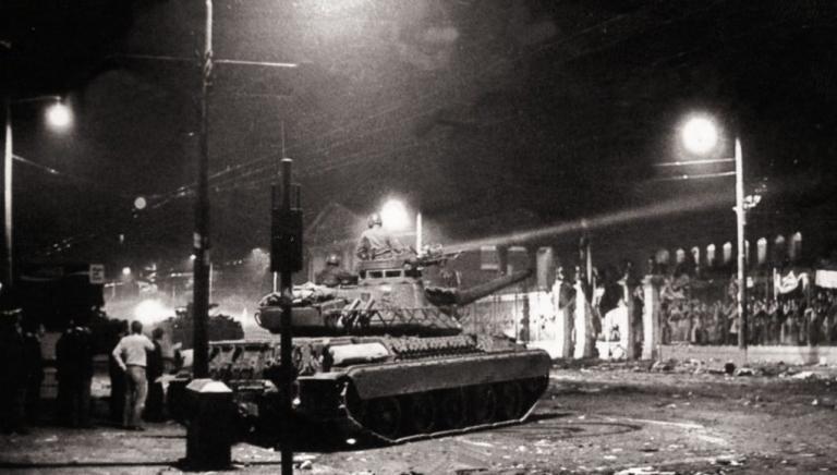 17 Νοεμβρίου Πολυτεχνείο: 45 χρόνια από την εξέγερση | Pagenews.gr