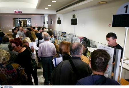 Προς τεθλιμμένους οπαδούς της περικοπής των συντάξεων | Pagenews.gr