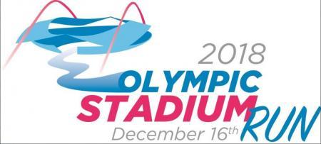 «3ο Olympic Stadium Run»: Άνοιξαν οι έγγραφες συμμετοχής   Pagenews.gr