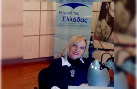 Διάλεξη για την Εικαστική έκθεση «ευ- | Η Τέχνη συναντά την Ελληνική γλώσσα» | Pagenews.gr