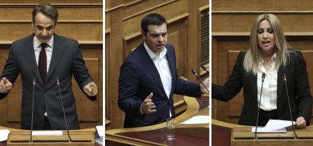 Συνταγματική Αναθεώρηση: Σκληρές κόντρες Τσίπρα, Μητσοτάκη, Γεννηματά στην Ολομέλεια | Pagenews.gr