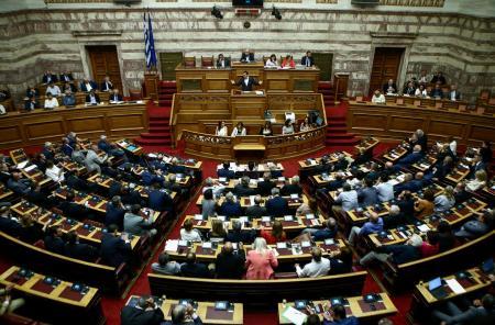 Συνταγματική Αναθεώρηση: Στην Ολομέλεια της Βουλής η πρώτη συνεδρίαση | Pagenews.gr