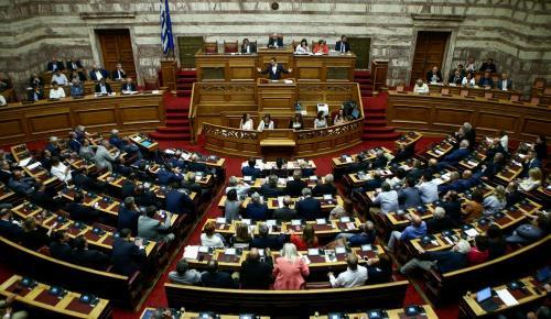 Συνταγματική Αναθεώρηση: Αυτή είναι η πρόταση του ΣΥΡΙΖΑ (pdf) | Pagenews.gr