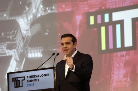 Τσίπρας στην 3η Thessaloniki Summit 2018: Η ομιλία του πρωθυπουργού | Pagenews.gr