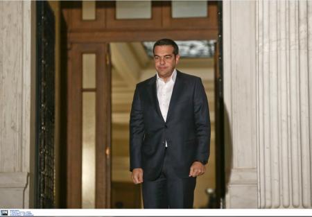 Τσίπρας – Κόντε: Συνάντηση το βράδυ της Δευτέρας (12/11) | Pagenews.gr