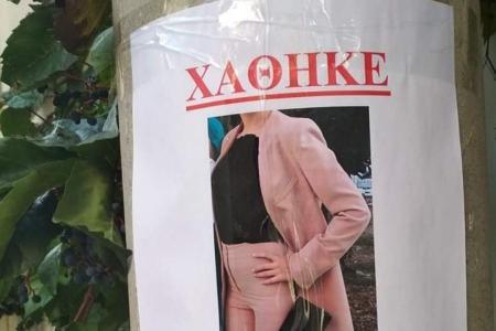 Ανακοίνωση δρόμος: H ανακοίνωση που θα σου φτιάξει το κέφι (pic)   Pagenews.gr