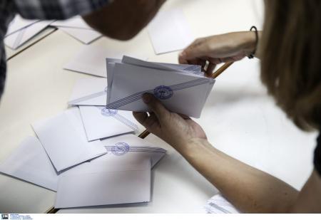 Το προεκλογικό πεδίο μάχης των κομμάτων | Pagenews.gr