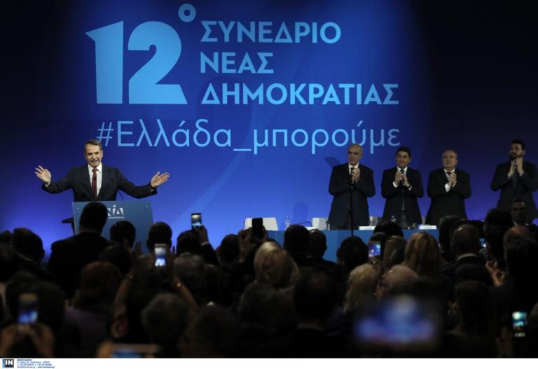 Νέα Δημοκρατία: Αυτά είναι τα μέλη που εκλέχτηκαν στην Πολιτική Επιτροπή | Pagenews.gr