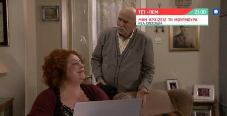 Μην αρχίζεις τη μουρμούρα – Σεζόν 6: Τι θα δούμε στα επόμενα επεισόδια (vids) | Pagenews.gr