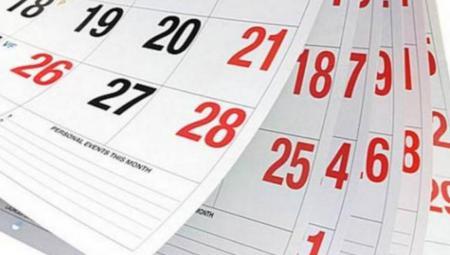 Αργίες 2019: Πότε «πέφτουν» Καθαρά Δευτέρα και Πάσχα | Pagenews.gr