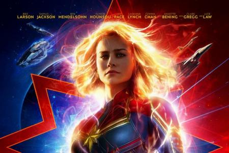 Captain Marvel: Αποκαλύπτει την κοσμική δύναμη της Μπρι Λάρσον (vid) | Pagenews.gr