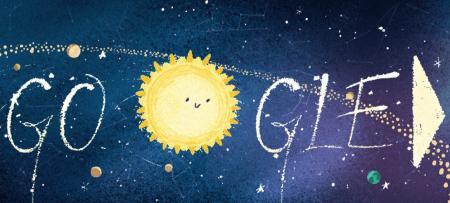 Διδυμίδες: Στη βροχή μετεωριτών με το ελληνικό όνομα αφιερώνει το σημερινό της doodle η Google | Pagenews.gr