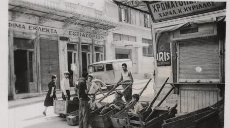«Με το βλέμμα του κατακτητή: Η Αθήνα της Κατοχής στη φωτογραφική συλλογή του Βύρωνα Μήτου» | Pagenews.gr