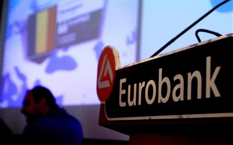 Moody's Eurobank: Αναβάθμισε το αξιόχρεο της   Pagenews.gr