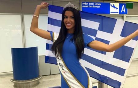 Miss Universe 2018: Η εκρηκτική πασαρέλα της Ιωάννας Μπέλλα (vid)   Pagenews.gr