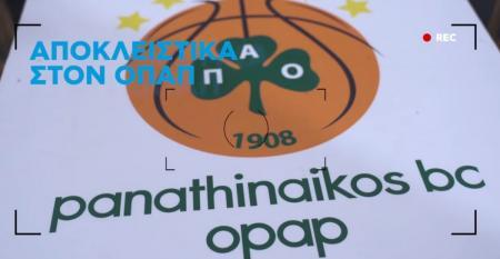 Παναθηναϊκός – Φενερμπαχτσέ: Δηλώσεις Παππά και Λάνγκφορντ για τον αποψινό αγώνα | Pagenews.gr