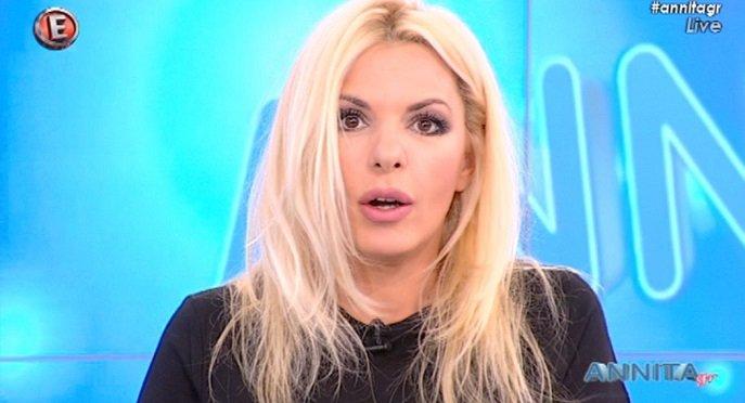 Αννίτα Πάνια: Έμεινε κάγκελο με ατάκα που είπε καλεσμένη της | Pagenews.gr