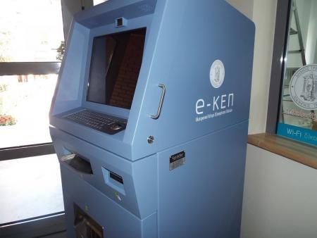 Τρίκαλα ATM για πιστοποιητικά: Για την διευκόλυνση των πολιτών   Pagenews.gr