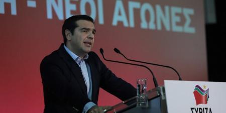 Τσίπρας για ελληνορωσικές σχέσεις: «Πολύ σημαντικός τομέας η ενεργειακή συνεργασία» | Pagenews.gr
