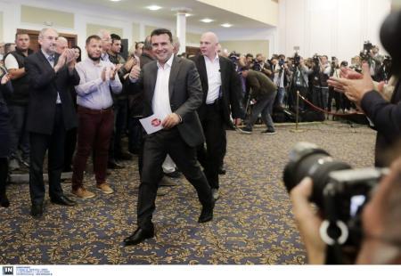 Σκόπια – Συνταγματική Αναθεώρηση: Ξεκίνησε η συνεδρίαση στη Βουλή | Pagenews.gr