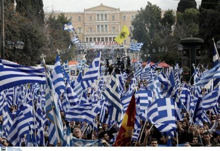 Συλλαλητήριο για τη Μακεδονία: Επεισόδια με μέλη της Χρυσής Αυγής στο Σύνταγμα | Pagenews.gr
