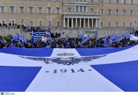 Συλλαλητήριο για τη Μακεδονία: Live εικόνα από το Σύνταγμα (vid) | Pagenews.gr