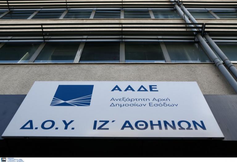 Φορολογικοί έλεγχοι ΑΑΔΕ: Πόσοι θα γίνουν μέσα στο 2019 | Pagenews.gr