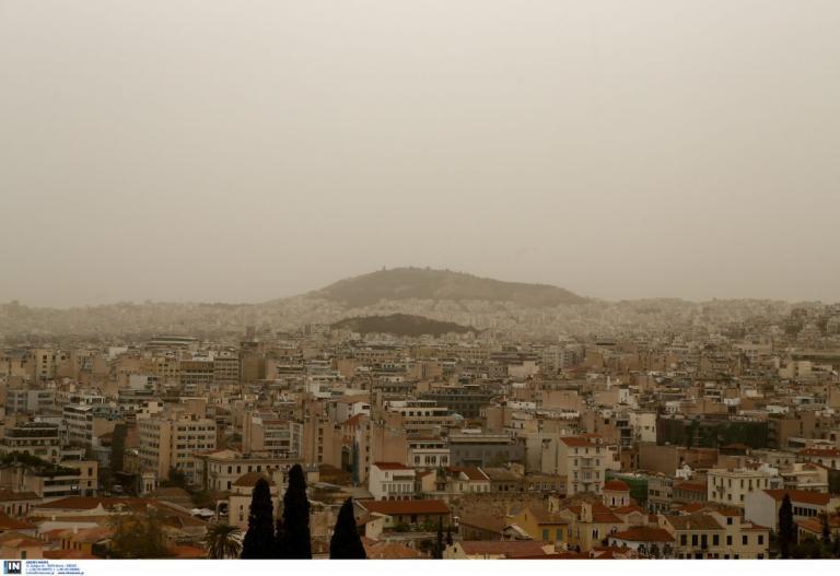 Αφρικανική σκόνη: Οι ατμοσφαιρικές συνθήκες ευνοούν τη μεταφορά της | Pagenews.gr