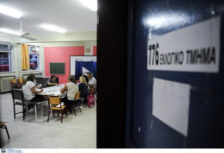 Άρχισε η μητέρα των μαχών μεταξύ ΣΥΡΙΖΑ και ΝΔ | Pagenews.gr