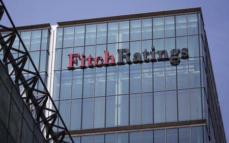 Fitch: Προειδοποίηση για ενδεχόμενη υποβάθμιση του αξιόχρεου των ΗΠΑ | Pagenews.gr