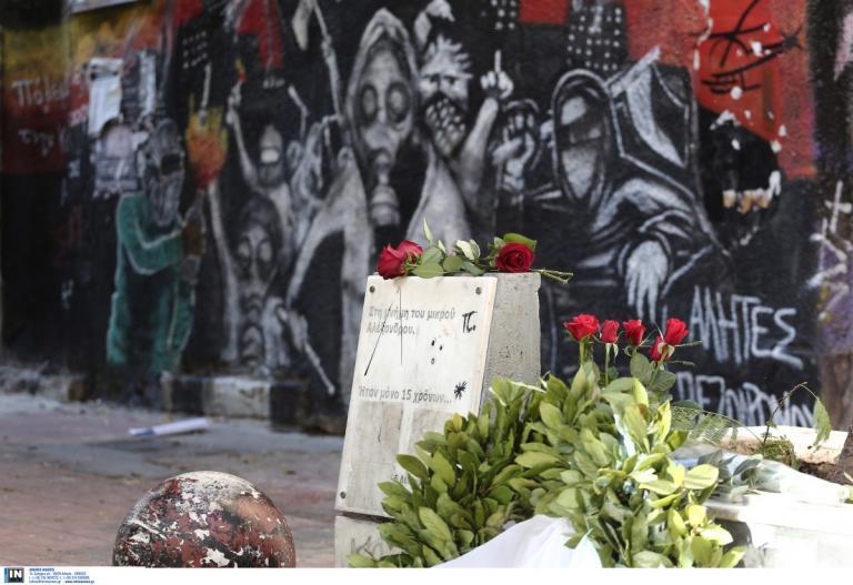 Υπόθεση Γρηγορόπουλου: Σε απολογία ο Κορκονέας – Τι υποστήριξε στο δικαστήριο   Pagenews.gr
