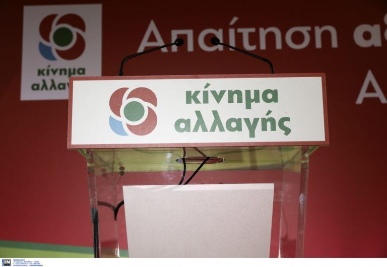 Εκλογές: Παραιτήθηκε από το ΚΙΝΑΛ και η Γιώτα Μπουμπούλη   Pagenews.gr