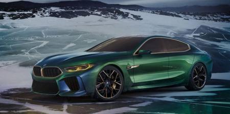BMW: Νέος εκθεσιακός χώρος στο Μόναχο | Pagenews.gr