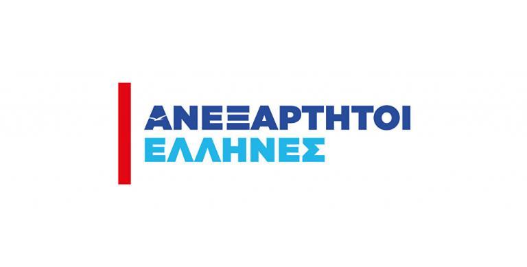 ΑΝΕΛ: Διαλύθηκε η Κοινοβουλευτική Ομάδα του κόμματος | Pagenews.gr