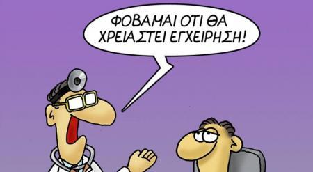 Απίθανο σκίτσο του Αρκά για τον Πάνο Καμμένο | Pagenews.gr
