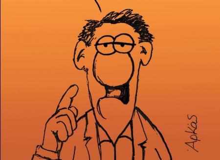 Το τερμάτισε: Επικό σκίτσο Αρκά για την οικονομική ανάπτυξη (pic) | Pagenews.gr