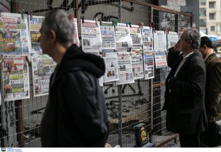 Πρωτοσέλιδα εφημερίδων (21/1/19): Τι γράφουν σήμερα οι εφημερίδες (vid)   Pagenews.gr