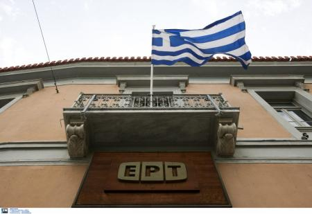 ΕΡΤ: Σε ποιες περιοχές θα πέσει το σήμα της   Pagenews.gr