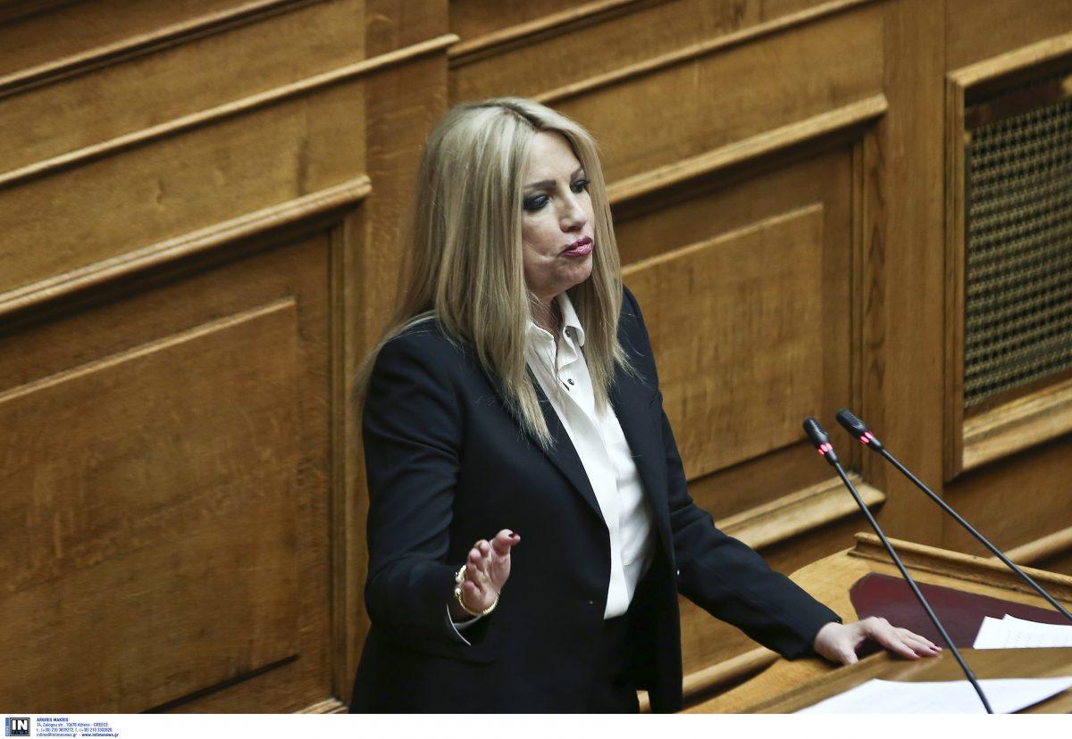 beddd7a3536c Η κ. Γεννηματά παρατήρησε απευθυνόμενη στον πρωθυπουργό