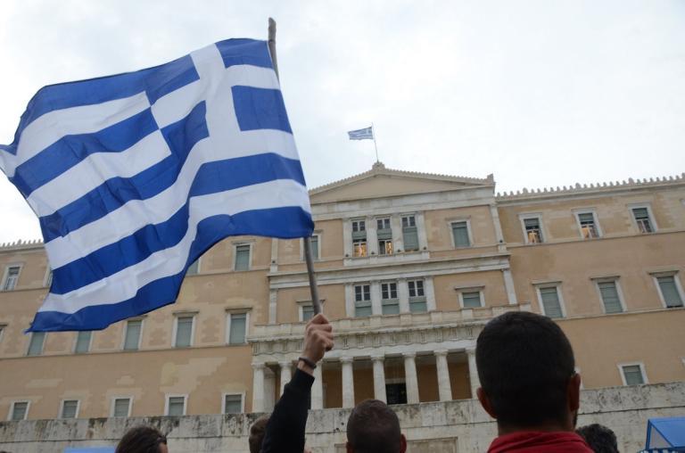 Ελληνική οικονομία: Πρόοδος για τη χώρα μας σύμφωνα με τη Bundesbank | Pagenews.gr