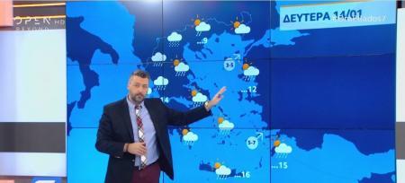 Πρόγνωση καιρού: Έρχεται σφοδρή κακοκαιρία με πολύ χιόνι – Τι προβλέπει ο Γιάννης Καλλιάνος (vid) | Pagenews.gr