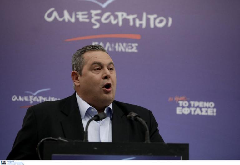 ΑΝΕΛ διάλυση: Χωρίς Κοινοβουλευτική Ομάδα ο Πάνος Καμμένος | Pagenews.gr