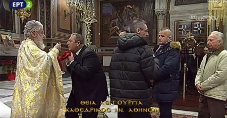 Καμμένος – Θεία Κοινωνία: Πήγε στην Μητρόπολη πριν αποχωρήσει από την κυβέρνηση (pics&vids) | Pagenews.gr