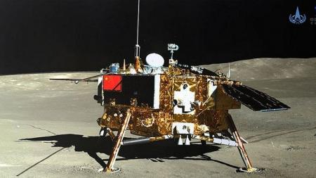 Chang'e-4 και το ρόβερ της Yutu 2 αλληλοφωτογραφήθηκαν στη Σελήνη | Pagenews.gr