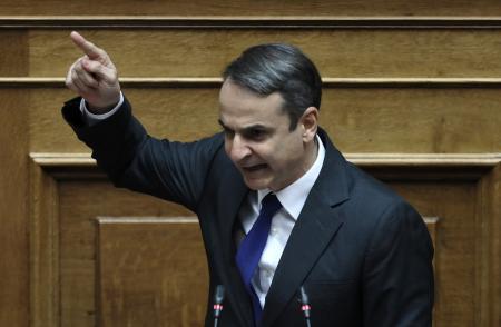 Βουλή Live: Η ομιλία του Κυριάκου Μητσοτάκη στη συζήτηση για την ψήφο εμπιστοσύνης   Pagenews.gr