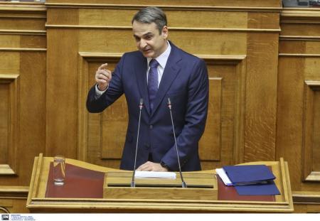 Μητσοτάκης: Τα κομματικά παζάρια και ο κυνισμός του ΣΥΡΙΖΑ επικράτησαν του εθνικού συμφέροντος   Pagenews.gr