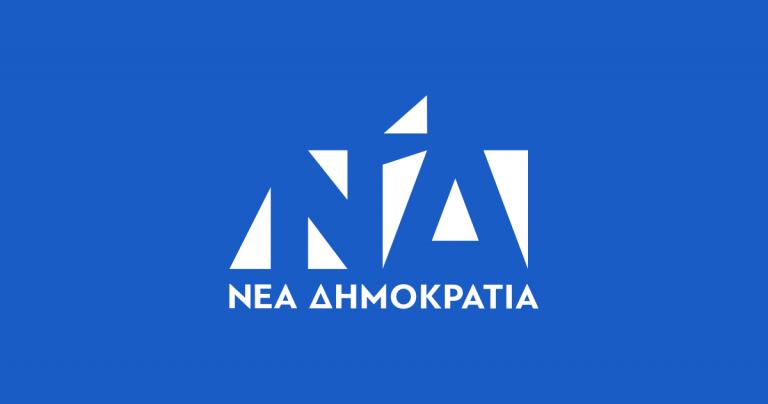 Ευρωεκλογές 2019: Η ΝΔ για τις παραιτήσεις Ασημακοπούλου, Μάρκου και Μεϊμαράκη | Pagenews.gr