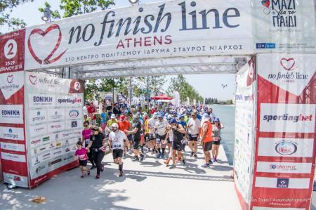 No Finish Line Athens: Τον Απρίλιο του 2019 στο Ίδρυμα Σταύρος Νιάρχος | Pagenews.gr