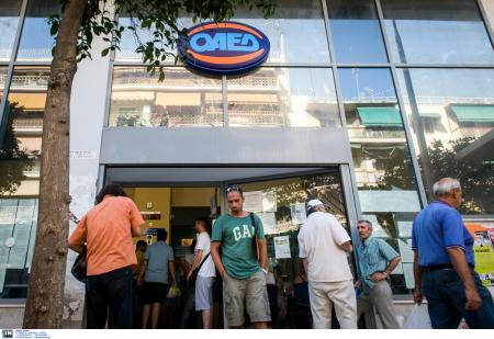 ΟΑΕΔ: Προσλήψεις σε δήμους και φορείς – Πότε μπορείτε να υποβάλετε αίτηση | Pagenews.gr